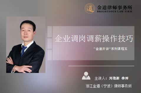 律师事政所按期举行六月份的金道开讲活触动.